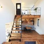 狭小住宅でも広々暮らしたい!スキップフロアで縦の空間を利用しよう